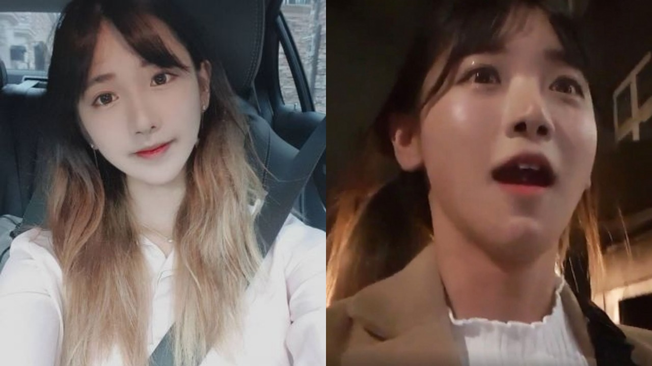 Korean Girl Twitch
